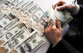 7月12日,人民币兑美元中间价下调30点