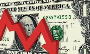 也门货币兑美元汇率破千
