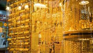 随着美元走强,7月20日国际黄金期货上涨0.1%