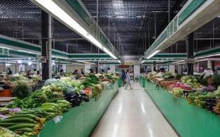 """7月22日:""""农产品批发价格200指数""""比昨天上升0.26个点"""