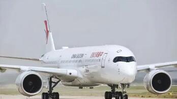 深化合作!空客A350飞机在天津交付
