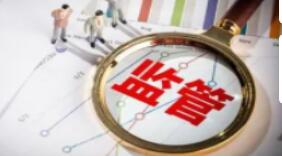 证监会:推动各类长线资金参与投资REITs产品