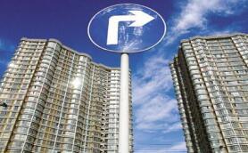 合理房价是一个城市的竞争力所在
