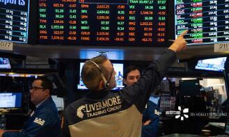 7月28日美股涨跌不一,美联储宽松政策不变