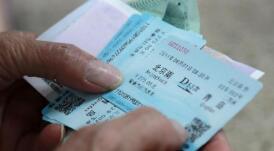 7月31日起12306网站延长售票改签服务时间