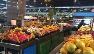 """8月3日:""""农产品批发价格200指数""""比昨天上升0.62个点"""