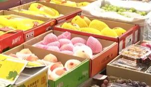 极端天气影响较小 全国水果价格季节性下降