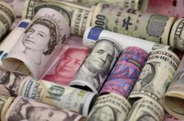 印度央行外汇储备降至6111.49亿美元