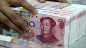 截至8月4日两市融资余额增加82.17亿元
