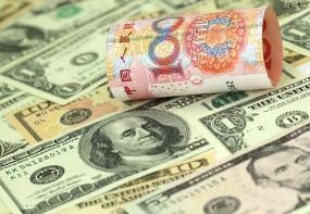 8月9日,人民币对美元中间价下调215点