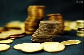 8月10日,人民币对美元中间价下调2点