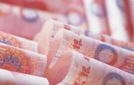 8月13日,人民币对美元中间价下调45点