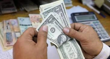 美元兑一篮子货币周五跌至一周低点