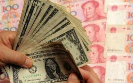 8月16日,人民币对美元中间价上调82点