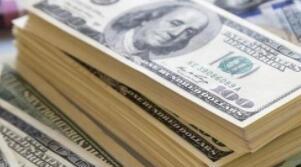 8月26日,人民币对美元中间价下调2点