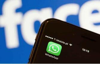 脸书WhatsApp被罚17.2亿元