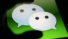 微信拟推出聊天记录付费云存储服务