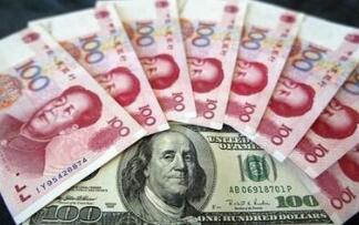 9月6日,人民币对美元中间价上调48点