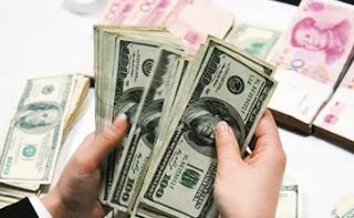 9月7日,人民币对美元中间价下调4点