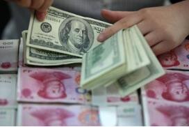 9月8日,人民币对美元中间价下调141点