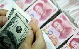 9月14日,人民币对美元中间价调贬3个基点