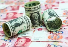 9月23日,人民币兑美元中间价下调56点