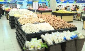 商务部:上周全国食用农产品市场价格环比上涨0.2%