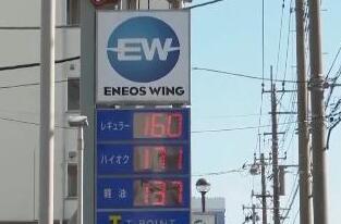 日本汽油均价连涨5周 创3年来新高