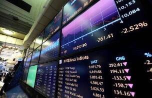 欧洲股市周一收低,因市场对通胀担忧做出反应