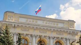 俄罗斯央行今年第六次加息