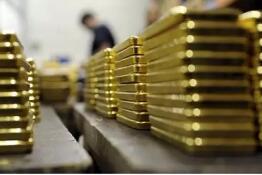 """国家外汇管理局:中国跨境资金流动和外汇市场呈现""""双稳""""特征"""