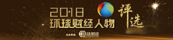 OPEN路演空投公告-焦点中国网